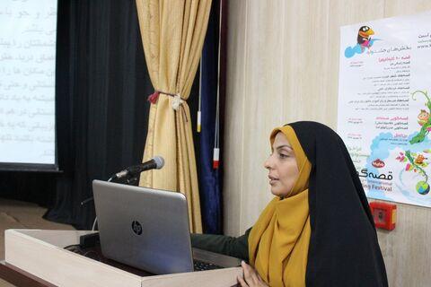 برگزاری کارگاه آموزش «چگونه قصهی 90 ثانیه بسازیم» در کانون خراسان جنوبی