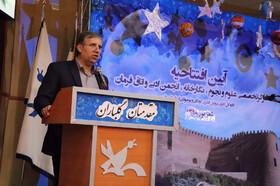 محمد جوادمحمدی مدیرکل کانون لرستان
