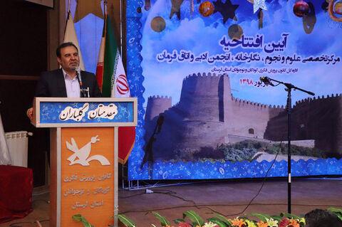 سیدموسی خادمی استاندار لرستان