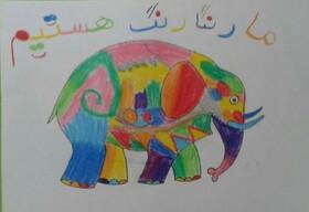 برگزاری کارگاه روانشناختی «ما رنگارنگ هستیم» در کانون شماره یک دزفول