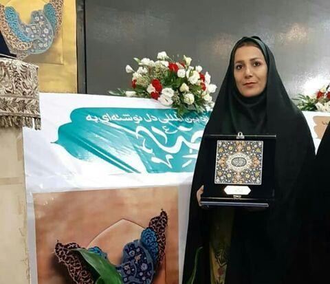 درخشش مربی فرهنگی کانون خوزستان در جشنواره بینالمللی رضوی