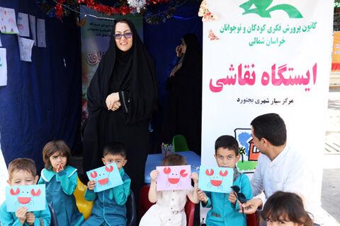 همراهی مرکز سیار شهری بجنورد در جشن عاطفه ها با کمیته امداد استان
