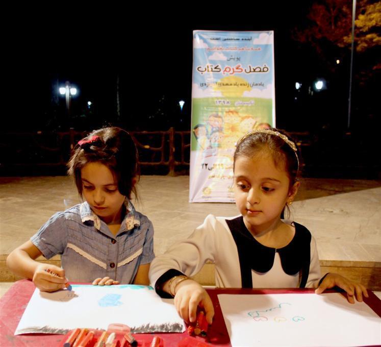 هشتمین هفته از پویش فصل گرم کتاب در یزد برگزار شد