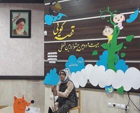 آوای قصهها در مراکز فرهنگی هنری کانون گلستان پیچید