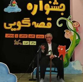 برگزاری جشنواره و تشکیل انجمن قصهگویی در جهرم