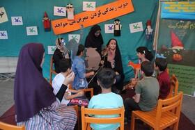 همایش روز خانواده و نهمین پویش ملی فصل گرم کتاب در البرز