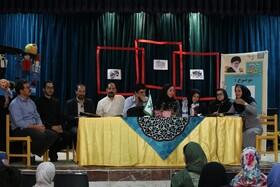افتتاح اولین انجمن هنرهای نمایشی در اراک