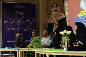 انجمن قصهگویی در کانون کرمان تشکیل شد