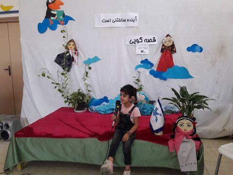 ادامهی رقابت قصهگویی در مراکز فرهنگیهنری سیستان و بلوچستان(بخش دوم)