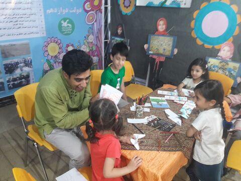 نمایشگاه هفته دولت/ کانون فارس