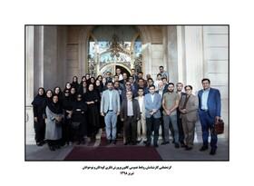روابط عمومی کانون پرورش فکری فارس برتر کشور شد