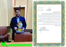 کانون گیلان دستگاه برگزیده جشنواره استانی شهید رجایی شد