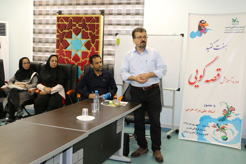 دوره آموزش قصهگویی در کانون سمنان
