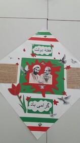 فعالیت های تابستانی مراکز فرهنگی هنری کانون اصفهان 5«اردستان 2»