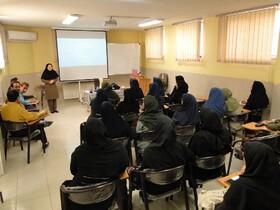 دوره آموزش ارتباط موثر با کودک و نوجوان در کانون پرورش فکری کودکان و نوجوانان اصفهان برگزار شد