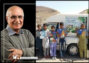 Moradi Kermani and Kanoon Mobile Libraries are Astrid Lindgren Award Nominees for the Third Time