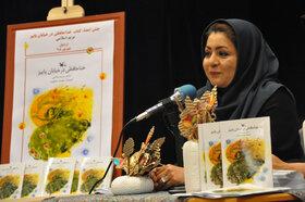 کتاب شعر «خداحافظی در خیابان پاییز» مریم اسلامی در کانون استان اردبیل نقد شد