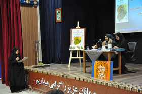 نشست ادبی دو پنجره با حضور مریم اسلامی شاعر کودک و نوجوان؛ کانون استان اردبیل