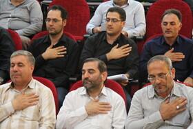 ویژه برنامه «بیانیه گام دوم انقلاب» با حضور بسیجیان حوزه شهید باباساعی ادارات ارومیه در کانون پرورش فکری کودکان و نوجوانان