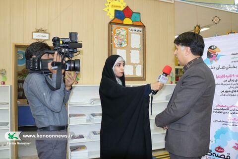 مرکزی -تهیه گزارش روند قصه گویی در استان مرکزی