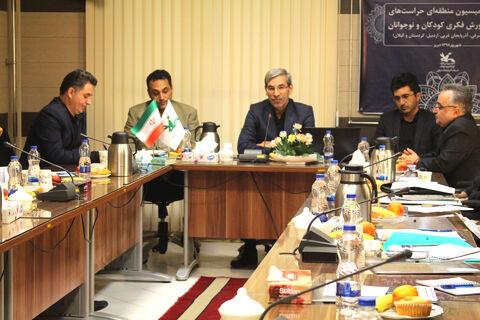 دومین کمیسیون منطقهای مسئولین حراست کانون برگزار شد