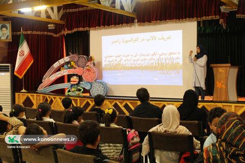 ویژه برنامه مشترک کانون و سازمان حفاظت محیطزیست در تبریز