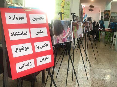 انجمن عکاسی شاخه خراسان جنوبی آغاز به کار کرد