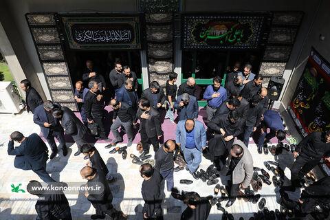 مراسم عزاداری سید سالار شهیدان در مجتمع مرکزی کانون
