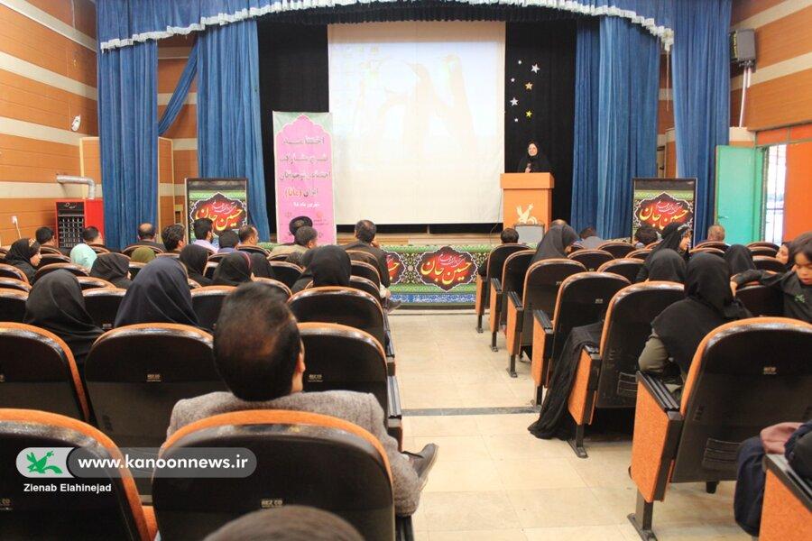 """برگزاری  اختتامیه طرح """"مانا"""" با ایجاد نشاط و مشارکت های اجتماعی"""