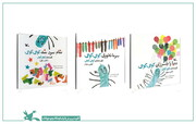 حقنشر سه کتاب کانون به انتشارات ترکیهای واگذار شد