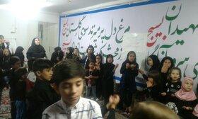 ◾️عزاداری مراکز کانون پرورش فکری استان کرمانشاه در ماه محرم