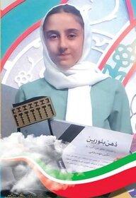 راهیابی عضو کتابخانه سیار هیدج کانون زنجان به مسابقات جهانی