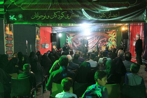 مراسم شام غریبان ابا عبدالله حسین (ع)