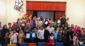 ویژه برنامه فصل دیدار در مرکز شماره ۳۹ کانون استان تهران