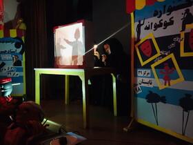ویژه برنامه فصل دیدار در مرکز شماره 39 کانون تهران