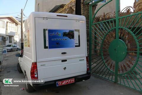 اجرای طرح پیک امید به همت کانون پرورش فکری کودکان و نوجوانان استان مرکزی در اراک