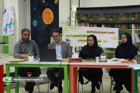 کارگاه تحلیل آثار هنری در کانون مازندران برگزار شد