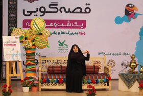 آیین پایانی مهرواره قصهگویی «یکشب و هزار قصه» در اهواز