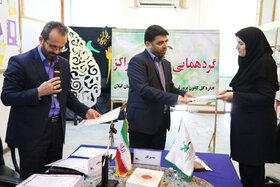 تجلیل از همکاران کانون گیلان برای موفقیت در جشنواره استانی شهید رجایی