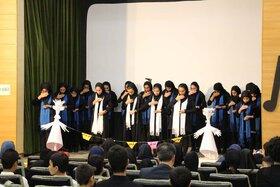 آیین افتتاح انجمن سرود در  کانون البرز