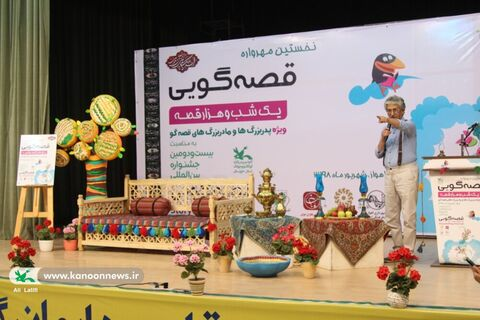 قصهگویی پدربزرگ و مادربزرگهای خوزستانی در مهروارهی «یکشب و هزار قصه»