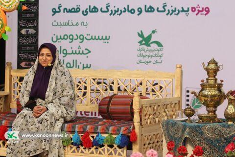 آیین پایانی نخستین مهرواره قصهگویی «یکشب و هزار قصه» در اهواز
