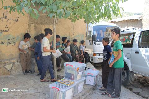 کتابخانه سیار روستایی مریوان
