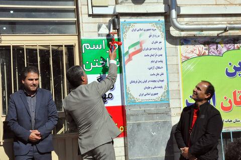 نواختن زنگ مهر مدارس اردبیل با حضور مدیرکل کانون استان برگزار شد