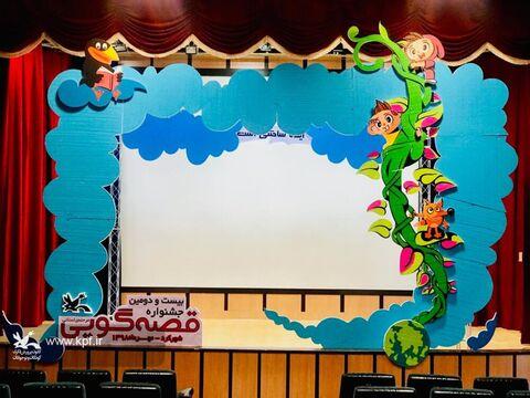 ارسال بیش از ۲۱۰ اثر به دبیرخانه جشنواره قصه گویی