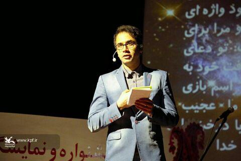 قصه گوی ایلامی ناظر جشنواره قصه گویی کرمان شد