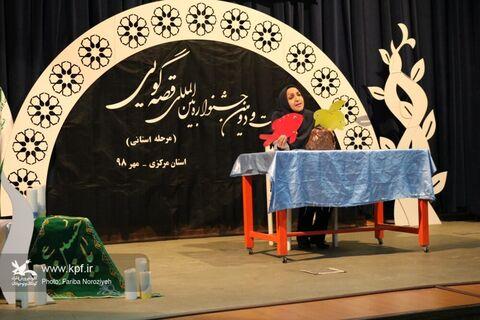 آغاز بیست و دومین جشنواره بین المللی قصه گویی در اراک