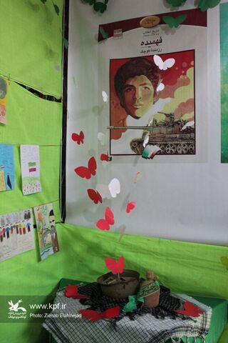 حضور کانون پرورش فکری کهگیلویه و بویراحمد در نمایشگاه هفته دفاع مقدس