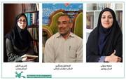 سرپرستهای کانون سه استان کشور منصوب شدند