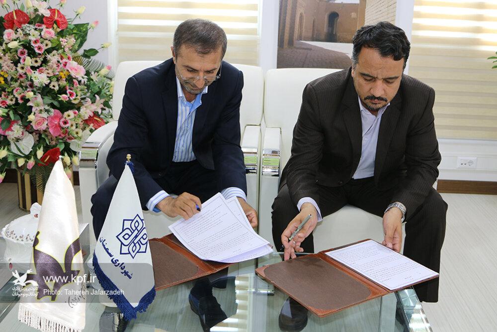 امضای تفاهمنامهی همکاری کانون پرورش فکری و شهرداری سمنان